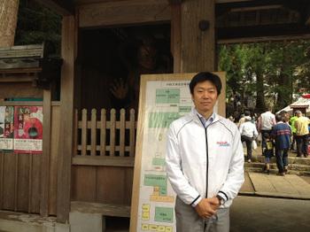 Uchimaki1103