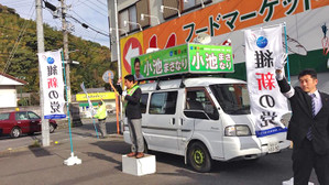 2014_12_10_015